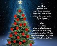 danke und frohe weihnachten sv bauerbach