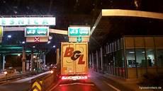 ᐅ Autobahnmaut In Slowenien Ab 1 4 2018 Braucht Eine
