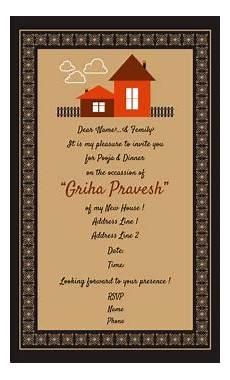 invitation card format for griha pravesh griha pravesh invitations printvenue personalize
