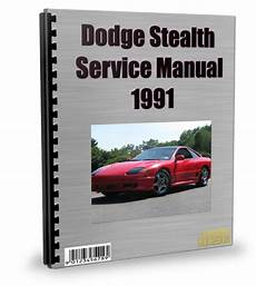 download car manuals pdf free 1996 dodge stealth electronic throttle control dodge stealth 1991 service repair manual download download manual