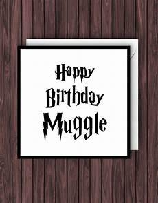 happy birthday muggle harry potter birthday card
