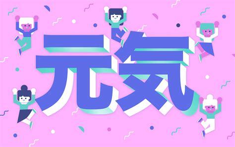 Japanextreme