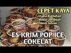 Es Krim Pop Coklat Sederhana Tapi Uenak Ide Bisnis