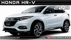 2019 Honda Hr V Review Rendered Price Specs Release Date