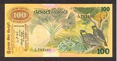 Sri Lanka Rupie - sri lankan rupee currency flags of countries