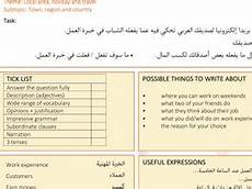 arabic worksheets for non speakers 19860 gcse arabic writing worksheets and speaking questions by chawki teaching resources