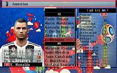 pes 6 parche 2020 mediafire pes6 game option file 2019 summer transfers pes patch