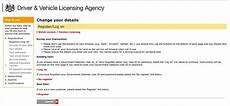 dvla change of address form download for windows 7