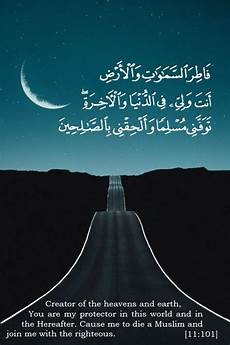 Lock Screen Islamic Quotes Iphone Wallpaper 9 best islamic wallpapers images on allah