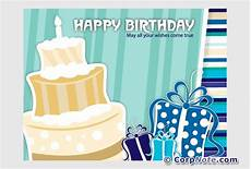 birthday card template for employee birthday ecards with auto scheduling email inbox or web