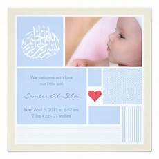 invitation card aqiqah template islamic baby aqiqah announcement invitation boy zazzle