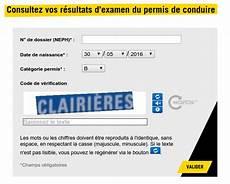 numero neph permis moto r 233 sultat du permis de conduire o 249 le consulter ornikar