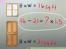 calculating paint coverage interior decoratingspecial com