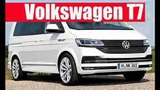 Volkswagen T7 2020 самый красивый микроавтобус Vw Bulli