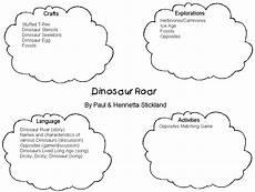 dinosaur roar worksheets 15365 acp adventures in literature 1