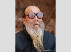 Chinese Male Old Man Royalty Free Stock Photography