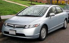 Honda Civic 2008 Model New Honda Model