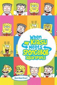 26 Gambar Spongebob Versi Anime Richa Gambar