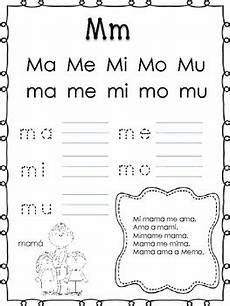 la gran cartilla fon 233 tica programa aprender a leer y escribir en espa 241 ol