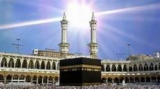 Sun Directly On Ka Bah Friday About Islam