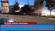 el de la muerte de paul walker as 205 fue el accidente