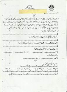 urdu tafheem worksheets for grade 4 401897 worksheets library 2nd grade worksheets 1st