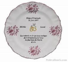 Assiette D 233 Corative En Faience Pour Souvenir Et