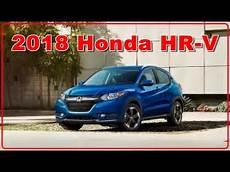 2018 honda hr v release date hybrid and price