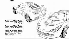 free online car repair manuals download 2004 lotus exige lane departure warning lotus elise exige 2004 service manuals pdf online download
