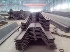 buy z type sheet piling product shunli steel group