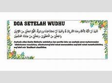Jual Stiker Doa Setelah Wudhu Musholla Masjid Sticker