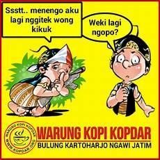 Gambar Lucu Kartun Wayang Update Status