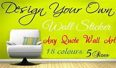 wall sticker design your own personalised wall sticker design your own wall quote