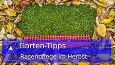 Rasenpflege Im Herbst - rasenpflege im herbst gartenbew 228 sserung und brunnenbau