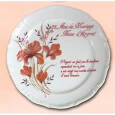 Assiette Anniversaire De Mariage 25 Ans Noces D Argent