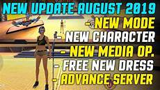 winter update free fire free new update august 2019 coming soon garena free