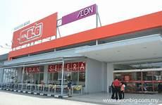 bid malaysia aeon big getting smaller the edge markets