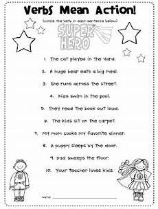 first grade blue skies verbs are action words freebie teaching grammar verb worksheets