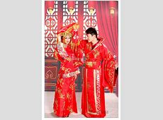 Vintage! Chinese Red Traditional Wedding Dress Toast