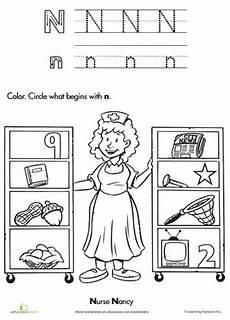 letter n activities worksheets 24142 the letter n worksheet education