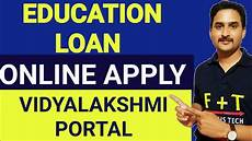 education loan online application at vidyalakshmi website