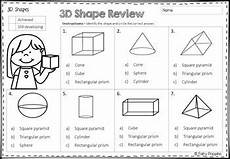 3d shapes worksheets 3d nets included by fairy poppins tpt