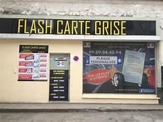 Flash Carte Grise Home