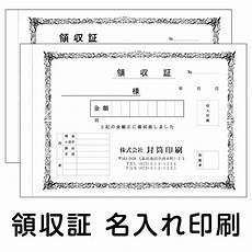 auc printb receipt st printing with b6 size 189 215 128 mm without double entry one of