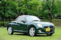 125 Best Auto Daihatsu Images On Pinterest