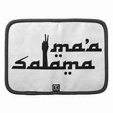 perfectly peaceful designer ma a salama an arabic saying which means quot go in peace