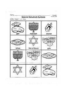 hanukkah worksheet free google search jobb hanukkah