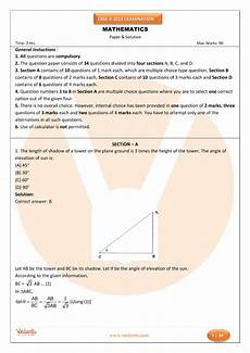 previous year maths question paper for cbse class 10 2012