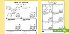 mandarin worksheets 19355 draw the weather worksheet worksheet mandarin draw the