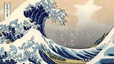 Japanisches Bild Welle - the great wave kanagawa animated